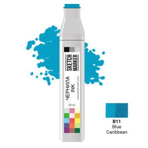 Чернила для маркеров SKETCHMARKER B11 заправка 20 мл Blue Caribbean (Карибский синий)