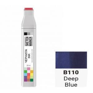 Чернила для маркеров SKETCHMARKER B110 Deep Blue (Глубокий синий) 20 мл