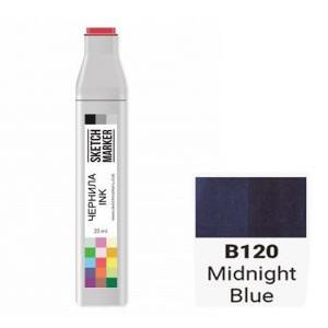 Чернила для маркеров SKETCHMARKER B120 Северный синий 20 мл
