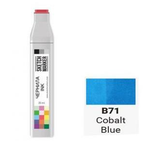 Чернила для маркера SKETCHMARKER B71 заправка 20 мл Cobalt Blue (Голубой кобальт) SI-B71