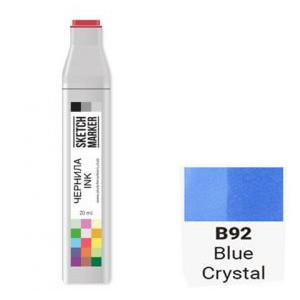Чернила для маркера SKETCHMARKER B92 заправка 20 мл Blue Crystal (Голубой кристал) SI-B92