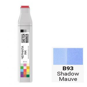 Чернила для маркера SKETCHMARKER B93 заправка 20 мл Shadow Mauve (Сиреневая тень) SI-B93