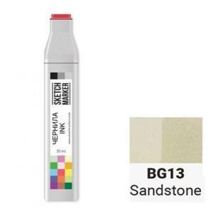 Чернила для маркера SKETCHMARKER BG13 заправка 20 мл Sandstone (Песчаник) SI-BG13
