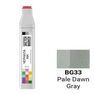 Чернила для маркера SKETCHMARKER BG33 заправка 20 мл Pale Dawn Gray (Бледно-серый рассвет) SI-BG33