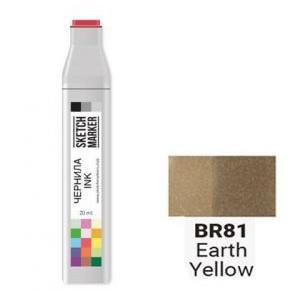 Чернила для маркера SKETCHMARKER BR81 заправка 20 мл Earth Yellow (Почва) SI-BR81