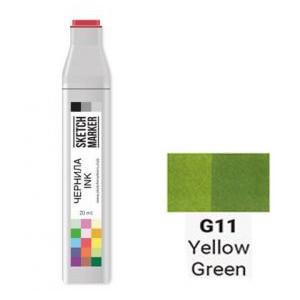 Чернила для маркера SKETCHMARKER G11 заправка 20 мл Yellow Green (Желто зеленый)  SI-G11