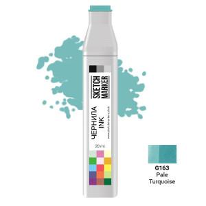 Чернила для маркера SKETCHMARKER G163 заправка 20 мл Pale Turquoise (Бледно бирюзовый) SI-G163