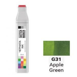 Чернила для маркера SKETCHMARKER G31 Apple Green (Зеленое яблоко) SI-G31