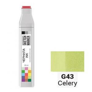 Чернила для маркера SKETCHMARKER G43 заправка 20 мл Celery (Сельдерей) SI-G43