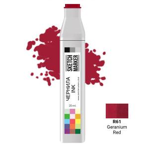 Чернила для маркера SKETCHMARKER R61 заправка 20 мл Geranium Red (Красная герань) SI-R61