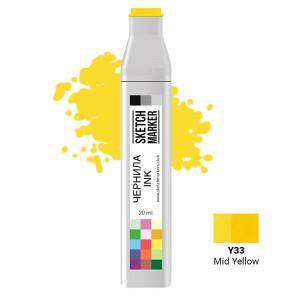 Чернила для маркера SKETCHMARKER Y33 заправка 20 мл Mid Yellow (Средний желтый) SI-Y33
