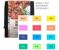 Маркеры Sketchmarker в наборе Basic 1 set 12 - Базовые оттенки сет 1 - 12 маркеров + сумка органайзер - арт-12bas1