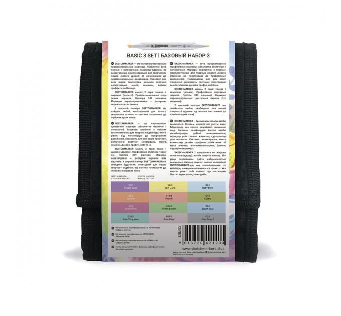 Маркеры Sketchmarker в наборе Basic 3 set 12 - Базовые оттенки сет 3- 12 маркеров + сумка органайзер - арт-12bas3