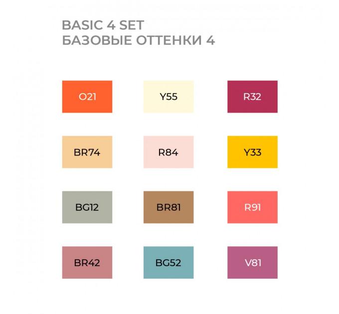 Маркеры Sketchmarker в наборе Basic 4 set 12 - Базовые оттенки сет 4 - 12 маркеров + сумка органайзер - арт-12bas4