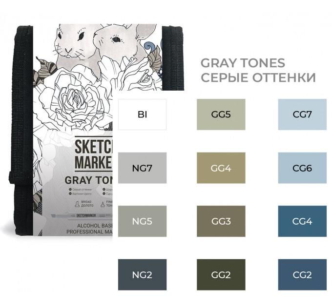 Набор маркеров SketchMarker Серые тона 12 шт, 12gray