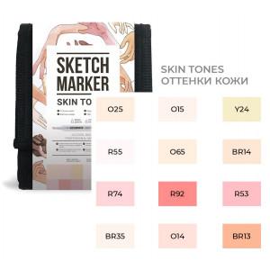 Маркеры Sketchmarker в наборе Skin tones 12 -Телесные цвета - 12 маркеров + сумка органайзер - арт-12skin