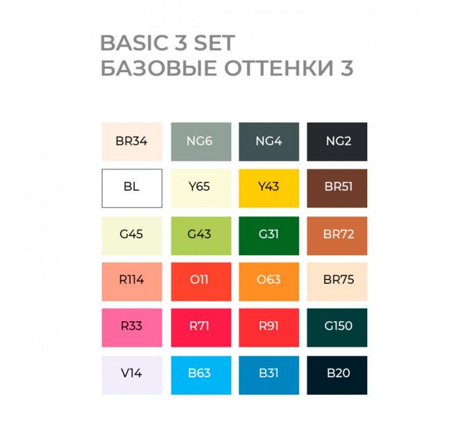 Маркеры Sketchmarker в наборе Basic 3 24 set - Базовые оттенки сет 3 - 24 маркера + сумка органайзер - арт-24bas3