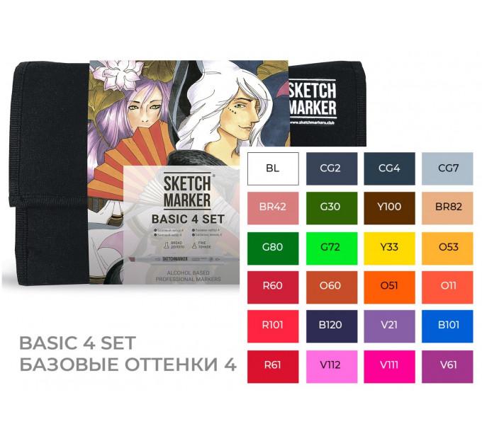 Маркеры Sketchmarker в наборе Basic 4 set 24 - Базовые оттенки сет 4 - 24 маркера + сумка органайзер - арт-24bas4