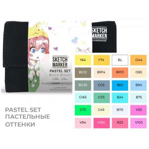 Маркеры Sketchmarker в наборе Pastel set 24 - Пастельные тона - 24 маркера + сумка органайзер - арт-24past