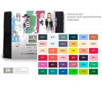 Маркеры Sketchmarker в наборе Fashion design 36 set - Дизайн одежды - 36 маркеров + сумка органайзер - арт-36fash