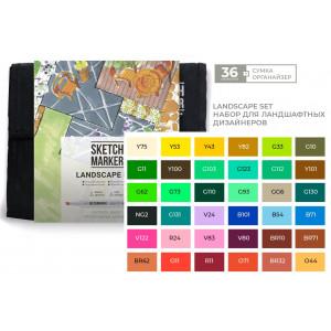 Маркеры Sketchmarker в наборе Landscape 36 set - Ландшафт - 36 маркеров   сумка органайзер - арт-36land