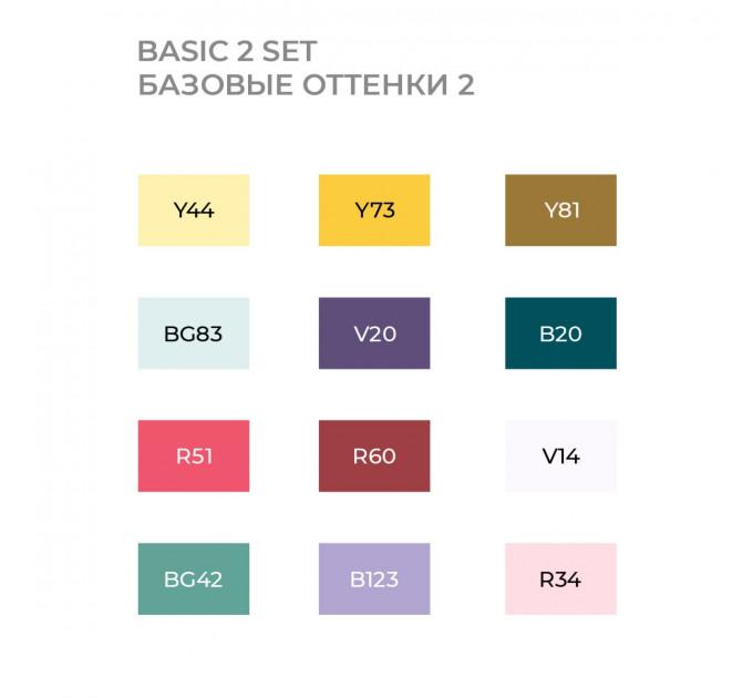 Маркеры Sketchmarker в наборе Basic 2 set 12 - Базовые оттенки сет 2- 12 маркеров + сумка органайзер - арт-12bas2