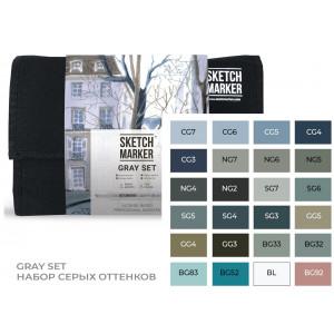 Маркеры Sketchmarker в наборе Gray set 24 - Серые тона - 24 маркера + сумка органайзер - арт-24gray