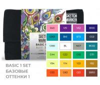 Маркеры Sketchmarker в наборе Basic 1 set 24 - Базовые оттенки сет 1 - 24 маркера + сумка органайзер - арт-24bas1