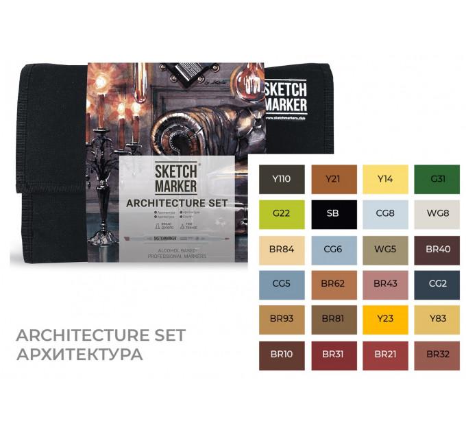 Набор маркеров SketchMarker Архитектура, 24 шт, SM-24ARCH