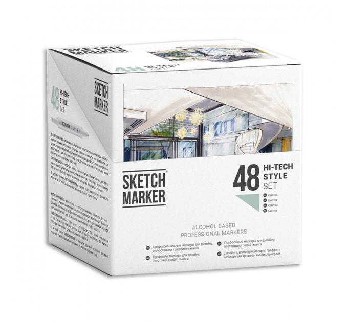 Набор маркеров SketchMarker Hi Tex Style - Хай тек 48 шт. (В пластик. Кейсе), SM-48HITEX