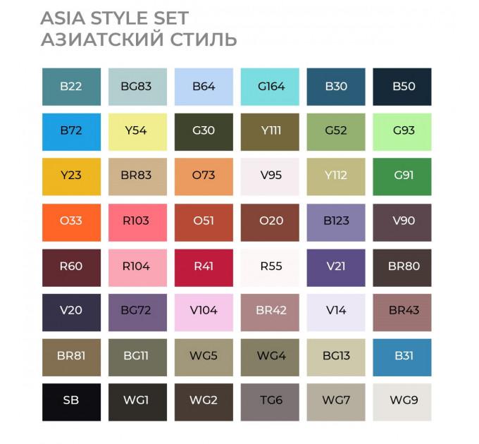 Набор маркеров SketchMarker Brush Asia style - Азиатский стиль 48 шт. (В пластик. Кейсе), SMB-48ASIA