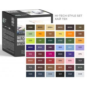 Набор маркеров SketchMarker Brush Hi Tex Style - Хай тек 48 шт. (В пластик. Кейсе), SMB-48HITEX