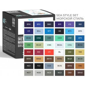 Набор маркеров SketchMarker Brush Sea Style - Морской стиль 48 шт. (В пластик. Кейсе), SMB-48SEA