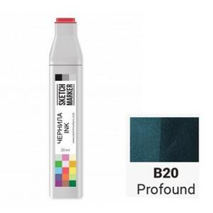 Чернила для маркеров SKETCHMARKER B20 Profound (Глубоководный) 20 мл