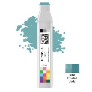 Чернила для маркеров SKETCHMARKER B22 Frosted Jade (Морозный нефрит) 20 мл