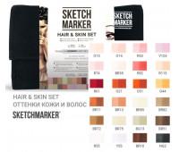 Маркеры Sketchmarker в наборе Hair Skin set 24 - Телесные цвета - 24 маркера + сумка органайзер - арт-24skin