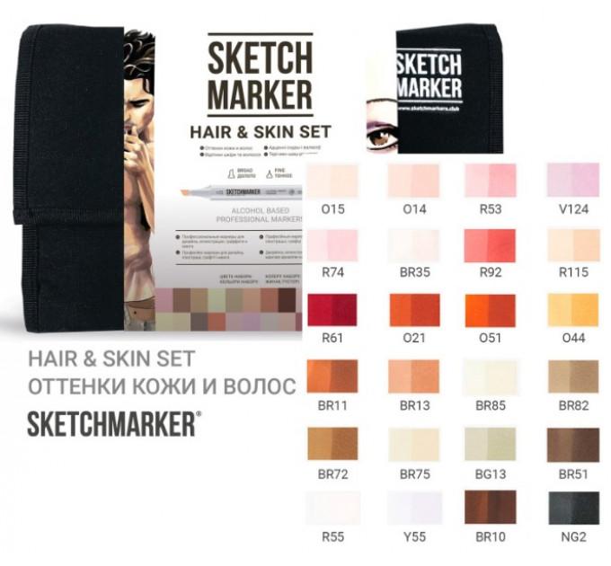 Маркеры Sketchmarker в наборе Hair&Skin set 24 - Телесные цвета - 24 маркера + сумка органайзер - арт-24skin