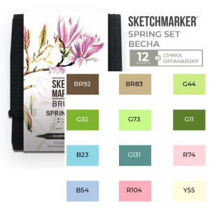 Набор маркеров SketchMarker Brush Весна 12 шт, SMB-12SPRNG