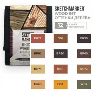 Набор маркеров SketchMarker Brush Дерево 12 шт, SMB-12WOOD