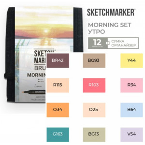 Набор маркеров SketchMarker Brush Утро 12 шт, SMB-12MORN