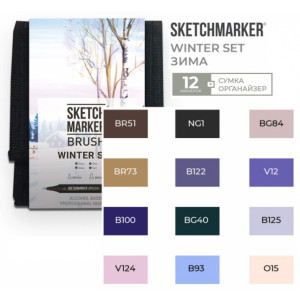 Набор маркеров SketchMarker Brush Зима 12 шт, SMB-12WINT