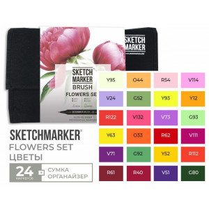 Набор маркеров SketchMarker Brush Цветы 24 шт, SMB-24FLOW