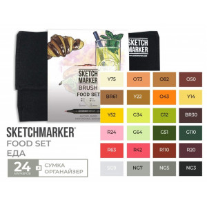 Набор маркеров SketchMarker Brush Еда 24 шт, SMB-24FOOD