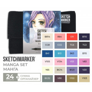 Набор маркеров SketchMarker Brush Манга 24 шт, SMB-24MANG