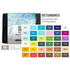 Набор маркеров SketchMarker Brush Мальдивы 36 шт, SMB-36MALD