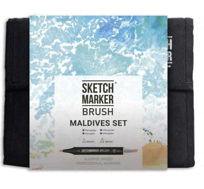 Набор маркеров SketchMarker Brush Мальдивы 36 шт, SMB-36MALD