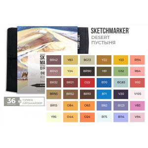 Набор маркеров SketchMarker Brush Пустыня 36 шт, SMB-36DESRT