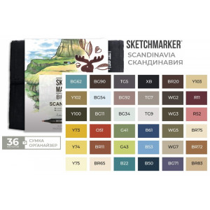 Набор маркеров SketchMarker Brush Скандинавия 36 шт, SMB-36SCAND