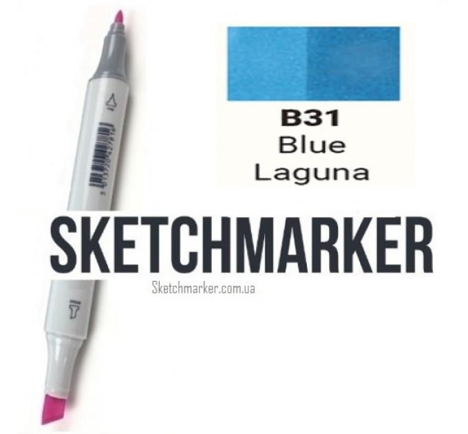 Маркер Sketchmarker Blue Laguna (Синяя Лагуна), SM-B031