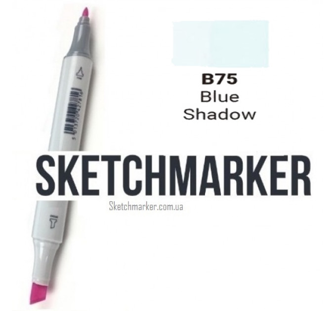 Маркер Sketchmarker Blue Shadow (Синяя тень), SM-B075